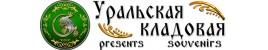 """Интернет магазин """"Уральская кладовая"""""""